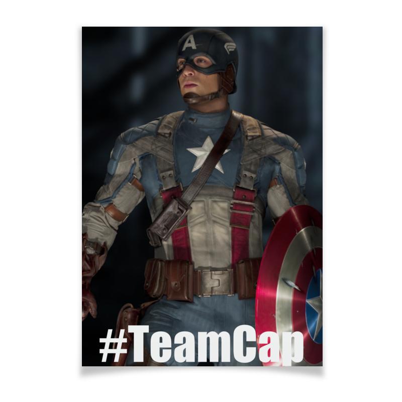 Плакат A3(29.7x42) Printio #teamcap плакат a2 42x59 printio противостояние
