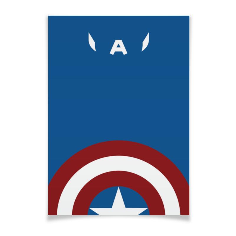 Плакат A3(29.7x42) Printio Капитан америка чехол для ноутбука 12 printio капитан америка