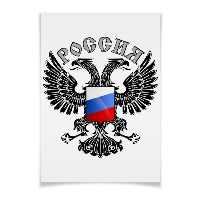 Плакат A3(29.7x42) Printio Россия плакат a2 42x59 printio противостояние