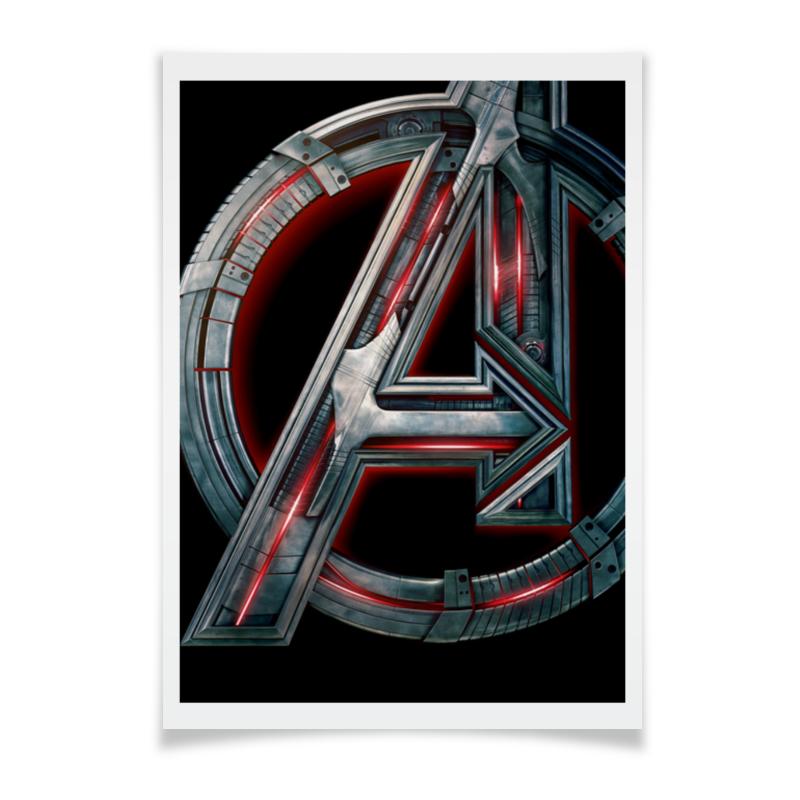 Плакат A3(29.7x42) Printio Мстители плакат a2 42x59 printio противостояние