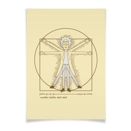 """Плакат A3(29.7x42) """"Витрувианский Рик"""" - арт, прикольные, да винчи, rick and morty, рик и морти"""