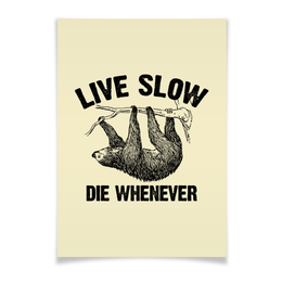 """Плакат A3(29.7x42) """"Ленивец"""" - ленивый, лень, ленивец, для ленивых, sloth"""