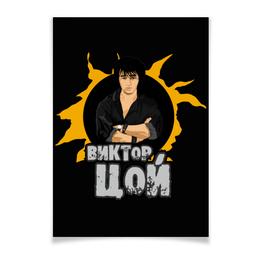 "Плакат A3(29.7x42) ""Виктор Цой"" - звезда, rock, солнце, русский рок, группа кино"