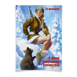 """Плакат A3(29.7x42) """"На 23 февраля коллегам"""" - праздник, 23 февраля, подарок, день защитника отечества, милитари"""