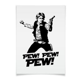 "Плакат A3(29.7x42) ""Pew! Pew! Pew! Хан Соло"" - star wars, звездные войны, хан соло, han solo, han shoot first"