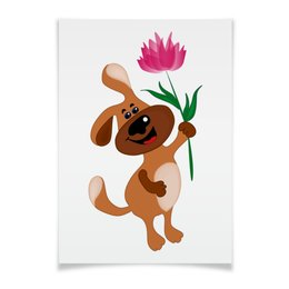 """Плакат A3(29.7x42) """"Пес держит в лапе цветочек"""" - праздник, цветок, 8 марта, пес, подарок"""
