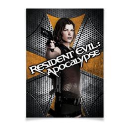 "Плакат A3(29.7x42) ""Обитель зла"" - зомби, фантастика, resident evil, вирус, милла йовович"