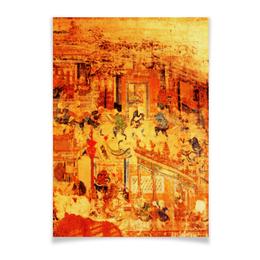 """Плакат A3(29.7x42) """"Шаолинь """" - единоборства, кунг фу, ушу, китайские, восточные"""