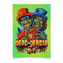 """Плакат A3(29.7x42) """"Тупой и ещё тупее, зомби арт"""" - zombie, зомби, кино, комедия, тупой и ещё тупее"""