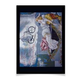 """Плакат A3(29.7x42) """"Сны о велоспорте (горизонталь)"""" - ретро, рисунок, велосипед, велоспорт, старые плакаты"""
