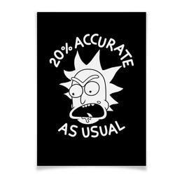"Плакат A3(29.7x42) ""Рик. Рик и Морти"" - прикольные, мульт, rick and morty, рик и морти, рик санчез"