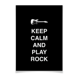 "Плакат A3(29.7x42) ""Keep calm and play rock"" - music, игра, dream, play, rock&roll"