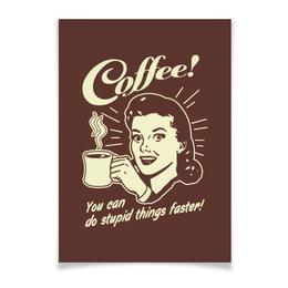 """Плакат A3(29.7x42) """"Кофе - делай глупости быстрее!"""" - арт, ретро, прикольные, кофе"""