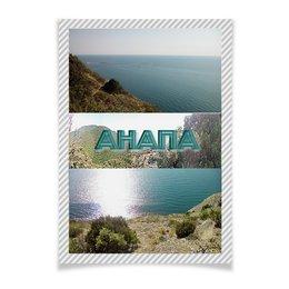 "Плакат A3(29.7x42) ""Анапа."" - море, природа, курорт, побережье, анапа"