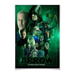 """Плакат A3(29.7x42) """"Зеленая стрела"""" - арт, рисунок, комиксы, оливеркуин"""