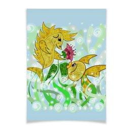"""Плакат A3(29.7x42) """"Влюбленные рыбки"""" - любовь, цветок, подарок, золотая рыбка, рыбка-конек"""