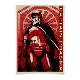 """Плакат A3(29.7x42) """"Капитан Фазма"""" - star wars, звездные войны, пропаганда, капитан фазма"""