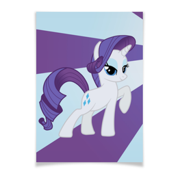 """Плакат A3(29.7x42) """"Rarity Color Line"""" - magic, fim, rarity, cutiemark, friendship"""