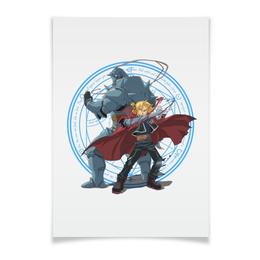 """Плакат A3(29.7x42) """"Стальной алхимик"""" - аниме, манга, стальной алхимик, fullmetal alchemist, цельнометаллический алхимик"""