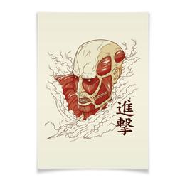 """Плакат A3(29.7x42) """"Атака титанов"""" - аниме, манга, атака титанов, разведкорпус, атака на титанов"""