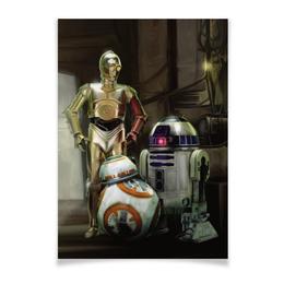 "Плакат A3(29.7x42) ""Star Wars"" - star wars, фантастика, звездные войны, дарт вейдер, кино"