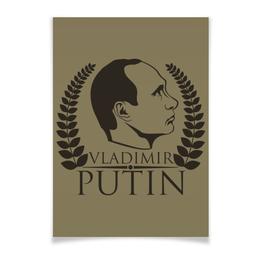 "Плакат A3(29.7x42) ""Vladimir Putin"" - россия, russia, путин, президент, president"
