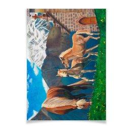 """Плакат A3(29.7x42) """"Лошадь с жеребятами"""" - горы, масло, животное, живопись, альпы"""