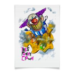 "Плакат A3(29.7x42) ""Смешной клоун"" - смех, смешно, funny, клоун, clown"
