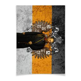 "Плакат A3(29.7x42) ""Александр III / Российская Империя"" - царь, россия, империя, император, александр 3"
