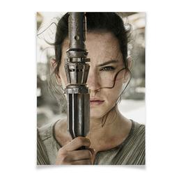 """Плакат A3(29.7x42) """"Звездные войны - Рей"""" - звездные войны, кино, фантастика, дарт вейдер, star wars"""