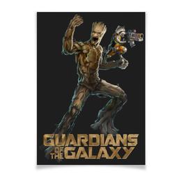 """Плакат A3(29.7x42) """"Rocket Raccoon and Groot/Енот Ракета и Грут"""" - marvel, енот, ракета, rocket, groot"""