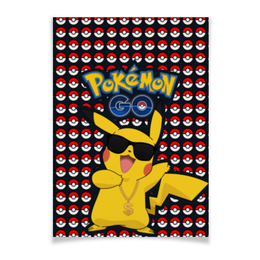 "Плакат A3(29.7x42) ""Pokemon GO"" - покемон, пикачу, pikachu, покеболл, pokeball"