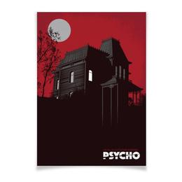"""Плакат A3(29.7x42) """"Психо / Psycho"""" - ужас, ужасы, хичкок, psycho, психо"""