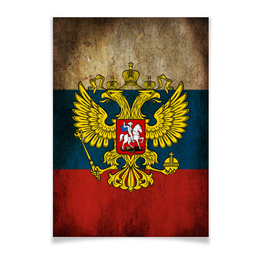 """Плакат A3(29.7x42) """"Флаг Российской Федерации"""" - россия, герб, russia, flag, флаг россии"""
