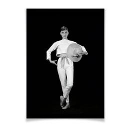 """Плакат A3(29.7x42) """"Одри Хепбёрн"""" - ретро, одри, одри хепберн, audrey, завтрак у тифани"""