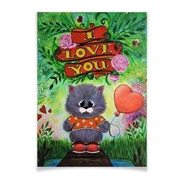 """Плакат A3(29.7x42) """"Кот с шариком"""" - любовь, кот, шарик, iloveyou"""