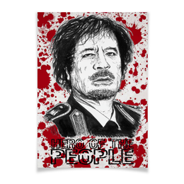 "Плакат A3(29.7x42) ""Муаммар Каддафи"" - кровь, ливия, президент, muammar gaddafi, муаммар каддафи"