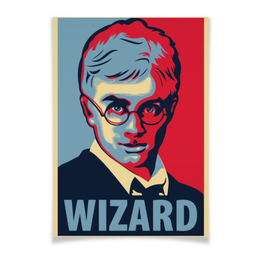 "Плакат A3(29.7x42) ""Obey Wizard"" - harry potter, гарри поттер, хогвартс, волшебник"