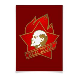 """Плакат A3(29.7x42) """"Red star"""" - ссср, ленин, россия, красная звезда, всегда готов"""