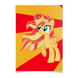 "Плакат A3(29.7x42) ""Sunset Shimmer Color Line"" - sun, cutiemark, sunset shimmer"