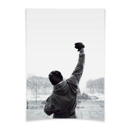 """Плакат A3(29.7x42) """"Рокки"""" - rocky, бокс, сталлоне, боксер, спорт"""