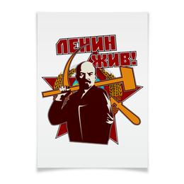 """Плакат A3(29.7x42) """"Ленин жив!"""" - звезда, россия, серп и молот, герб ссср, ульянов"""