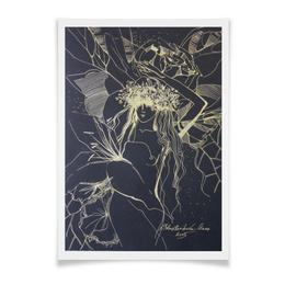 """Плакат A3(29.7x42) """"Лето любви"""" - обнаженная девушка, эротический сюжет, женская красота"""