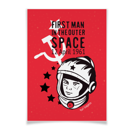 """Плакат A3(29.7x42) """"Юрий Гагарин"""" - рисунок, космос, гагарин, советский союз, космонавт"""