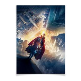 "Плакат A3(29.7x42) ""Доктор Стрэндж"" - комиксы, кино, марвел, бенедикт камбербэтч, doctor strange"