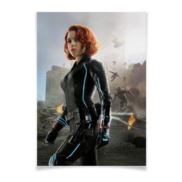"""Плакат A3(29.7x42) """"Черная вдова"""" - комиксы, marvel, мстители, марвел, скарлетт йоханссон"""