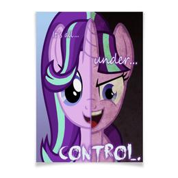 "Плакат A3(29.7x42) ""Starlight Glimmer"" - control, under"
