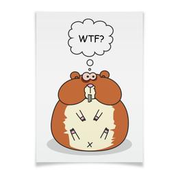 "Плакат A3(29.7x42) ""Хомяк WTF?"" - мысли, wtf, хомяк, wax, хомячёк"