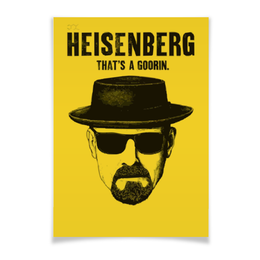 """Плакат A3(29.7x42) """"Во все тяжкие"""" - во все тяжкие, breaking bad, heisenberg, хайзенберг"""