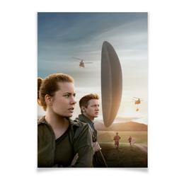 """Плакат A3(29.7x42) """"Прибытие"""" - кино, фантастика, нло, arrival, эми адамс"""